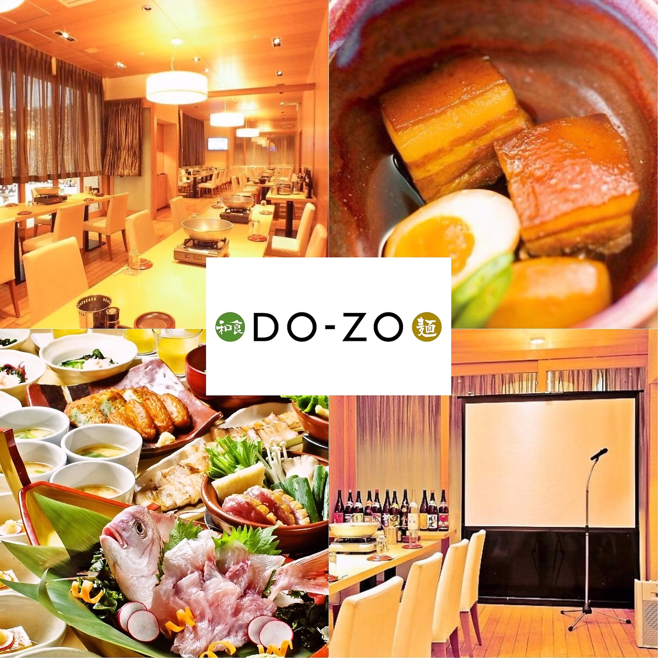 DO-ZO 赤坂サカス店